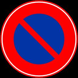 車椅子マークでは駐車違反に 駐車禁止除外標章との違いと標章の申請方法について ゆったり歩いて